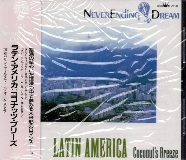 【停看聽音響唱片】【CD】LATIN AMERICA:Coconut's Breeze