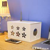 路由器貓盒子收納盒集線收藏盒電線排插座wifi電線收納盒igo 瑪麗蓮安