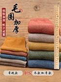 襪子 襪子女中筒襪秋冬季加絨加厚冬天保暖月子潮毛巾羊毛長筒棉襪純棉