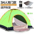 野外雙人帳篷戶外3-4人套裝家庭2人 情侶露營野營單人沙灘全自動