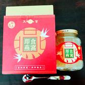 金德恩 台灣製造 即食享用頂級滋補金絲燕窩單瓶禮盒330g/瓶