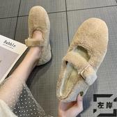 豆豆鞋女冬外穿加絨平底一腳蹬懶人棉瓢奶奶鞋【左岸男裝】