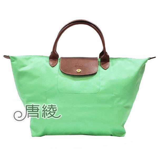 【LONGCHAMP】摺疊短把尼龍水餃包(綠色-M號)