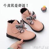 女童短靴 女童靴子冬季兒童馬丁靴小女孩韓版公主短靴二棉皮靴童靴寶貝計畫