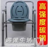 老人坐便椅可摺疊式坐便器孕婦行動馬桶架子家用簡易便攜式大便椅 雙十二全館免運