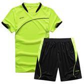 夏季健身男運動套裝 跑步速乾藍球訓練兩件套 LR1570【VIKI菈菈】
