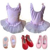 小白兔舞蹈休閒生活館-澎裙6608背心蕾絲環繞紫色高級四層彩蔥紗澎澎裙