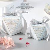 喜糖盒鑽石形結婚禮喜禮物盒個性創意歐式禮品盒婚慶用品喜糖禮盒【新店開業八五折】