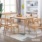 實木餐椅 家用陽臺休閒桌椅靠背凳子現代簡...