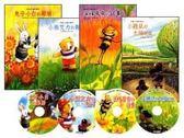 書立得-幸福分享創作繪本(4書+4CD)(精裝)