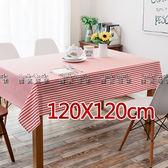 棉麻條紋桌巾-120X120cm |時尚傢飾 現代風格|餐桌布 書桌布 茶幾布 臺布【微笑城堡】
