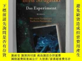 二手書博民逛書店【德語】德文原版小說罕見《 Das Experiment 》 科