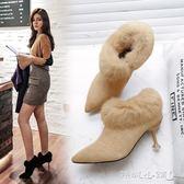 高跟鞋 網紅短靴女秋冬新款韓版加絨毛毛鞋尖頭細跟及踝靴高跟裸靴子 傾城小鋪
