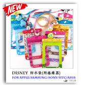 迪士尼 Disney 6吋通用 防水袋 附捲線器 手機套 手機包 手機防水袋