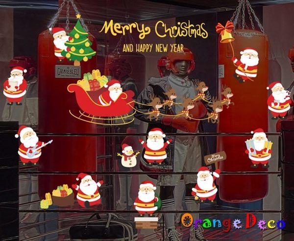 壁貼【橘果設計】歡樂聖誕 DIY組合壁貼 牆貼 壁紙 室內設計 裝潢 無痕壁貼 佈置