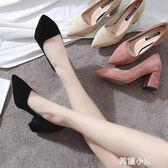 小清新簡約百搭粗跟高跟鞋2018春秋季新款韓版淺口單鞋chic仙女鞋『美優小屋』