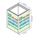 《享亮商城》NO.1248 壓克力多用途展示架-四角型 Life