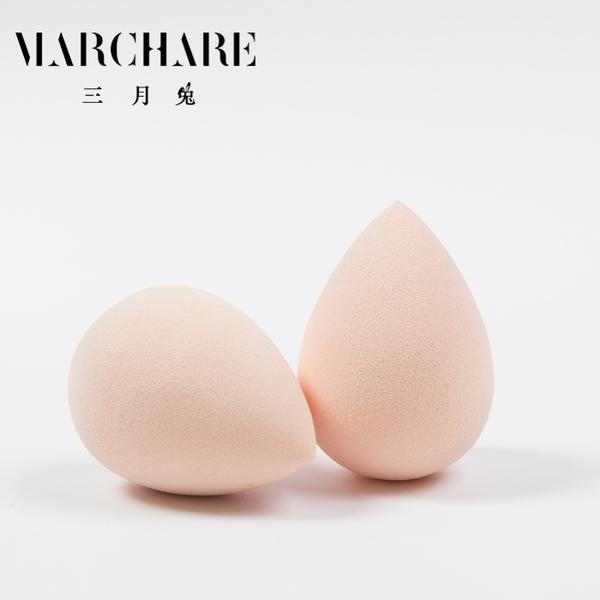 粉撲 三月兔美妝蛋葫蘆粉撲海綿蛋彩妝蛋乾濕兩用化妝工具免運rt不吃粉