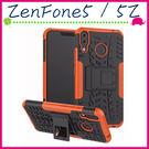 Asus ZenFone5 / 5Z (2018) 6.2吋 輪胎紋手機殼 全包邊背蓋 矽膠保護殼 支架保護套 PC+TPU手機套