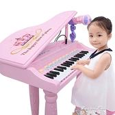 電子琴 兒童電子琴女孩鋼琴話筒 初學可彈奏充電寶寶益智3-6周歲音樂玩具YYJ 【全館免運】