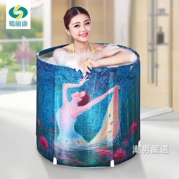 折疊浴桶 折疊浴桶加厚泡澡桶成人免充氣浴缸浴盆洗澡桶沐浴盆非木桶 尺寸70*70 xw