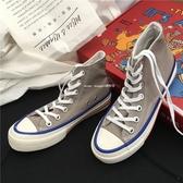 帆布鞋百搭經典復刻灰色高筒帆布鞋男復古韓版風街拍潮人情侶板鞋女聖誕交換禮物