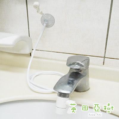 【英田亞樹】幼兒洗手洗屁器