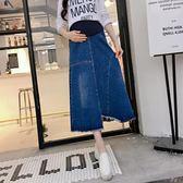 孕婦半身裙夏2018新款潮媽韓版時尚款長裙高腰托腹中長款牛仔裙子 芥末原創