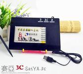 雙十一狂歡購 TF-212手寫板免驅大屏 USB電腦寫字板