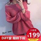 【DIFF】秋冬時尚明星同款 一字領露肩...