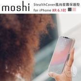 【A Shop】Moshi StealthCover 風尚星霧 for iPhone XR 6.1吋保護殼