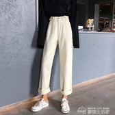 春裝韓版復古寬鬆可調節扣牛仔褲高腰闊腿褲直筒褲長褲學生褲子女  夢想生活家