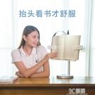 立書架 云之爵閱讀架抬頭看書架讀書架神器成人多功能書架簡易桌上學生用便攜書夾書 3CHM