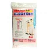 拉鍊衣物防塵套60x130公分(長)