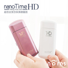 【NanoTime HD美容保濕噴霧器】Norns 掌上型 超音波 富士 公司貨一年保固 隨身保養