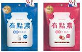有點濃高鈣牛奶片-原味50g(6包)+草莓50g(6包)【合迷雅好物超級商城】