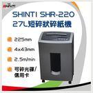 Shinti 新緹 SHR-220 A4...
