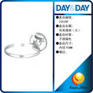 day&day日日家居生活精品 2002BF 吹風機架(大)