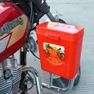 摩托車前置物箱保險杠通用多功能工具箱邊箱護架加厚中號收納蘄。 【全館免運】