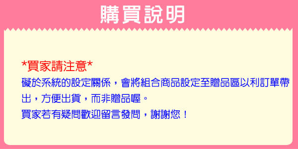 Dr.Douxi 水SPA潤澤晶凍100g+晶鑽蝸牛魚子修護乳霜50ml【小三美日】組合價