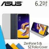 【免運】ASUS 華碩 Zenfone 5Z 原廠皮套 ZS620KL ZE620KL 原廠皮套 6.2吋 Folio Cover【華碩盒裝公司貨】