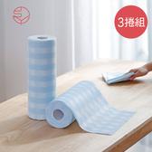 【日本霜山】超吸力去汙拋棄式不織布抹布-3捲組 格紋藍