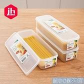 冰箱收納面條保鮮盒掛面收納盒塑料長方形面條盒冰箱儲物 快速出貨