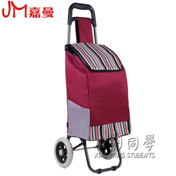 兩輪購物車 便攜手拉拖車小推車
