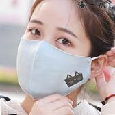 口罩夏季女薄款防曬透氣可清洗易呼吸