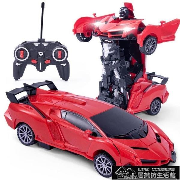 玩具車 變形金剛 遙控汽車蘭博基尼賽車可充電動 玩具男孩小【2021年終盛會】