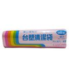 台塑實心清潔袋(垃圾袋)65x75cm(大)/30張/支