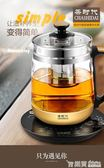 茶時代QY-B16養生壺全自動加厚玻璃多功能煮茶壺花茶壺煮茶器煎藥