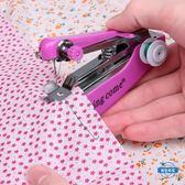 便攜式迷你小型手持縫紉機簡易家用多功能袖珍手工手動微型裁縫機 (七夕禮物)