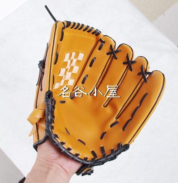 棒球手套兒童 壘球手套 投手送棒球